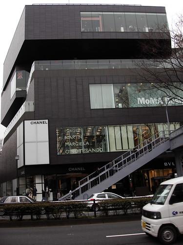 2010-02-17 東京之旅第三天 067