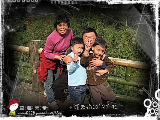平溪放天燈2010.02.21-57