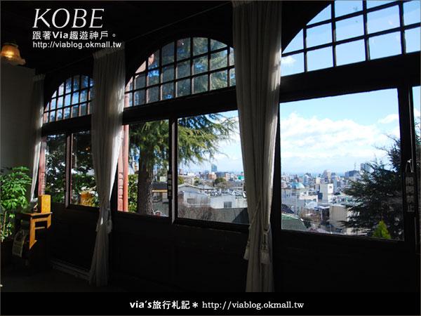 【via關西冬遊記】神戶北野異人館~風見雞館27