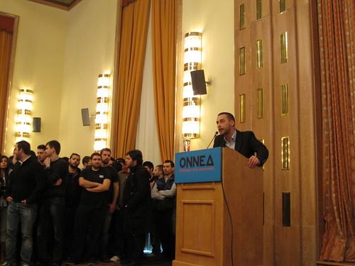 Ομιλία του συνυποψήφιου για την προεδρία της ΟΝΝΕΔ, Κώστα Χατζή στο προσυνέδριο της ΟΝΝΕΔ στα Ιωάννινα