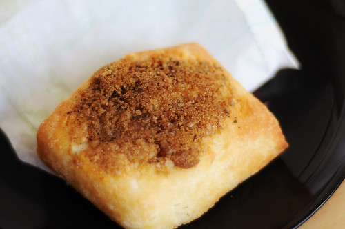 Brown sugar & black pepper biscuit