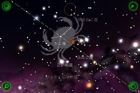 塾帰りの息子と帰宅途中「あの星なにかなぁ??」と聞かれ、即座にStarWalkを...