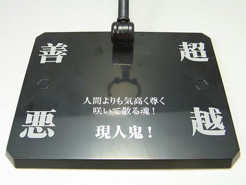R0020904
