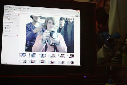 web cam pic