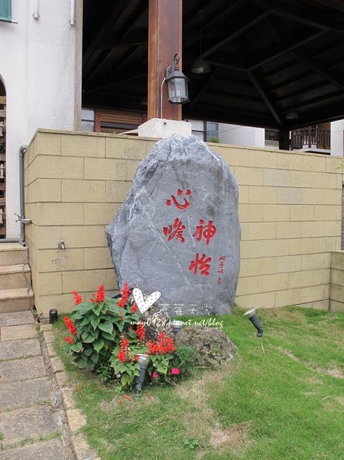 心礦神怡溫泉館25-2010.03.20