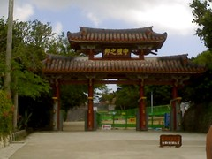 The Shurei main gate