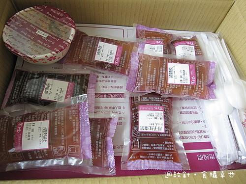紫金堂餐食開箱