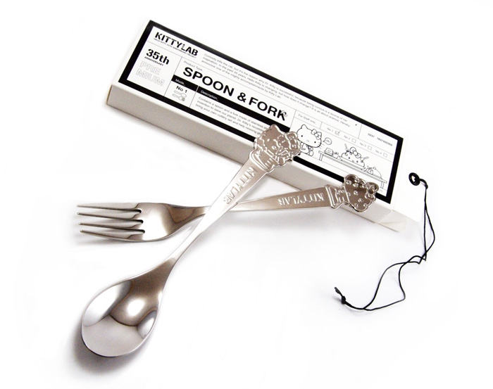 kittylab spoon fork