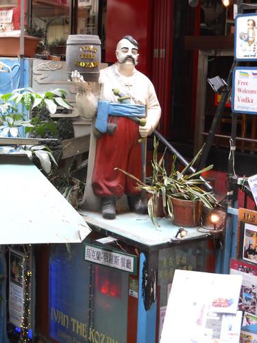 HONG KONG 9883