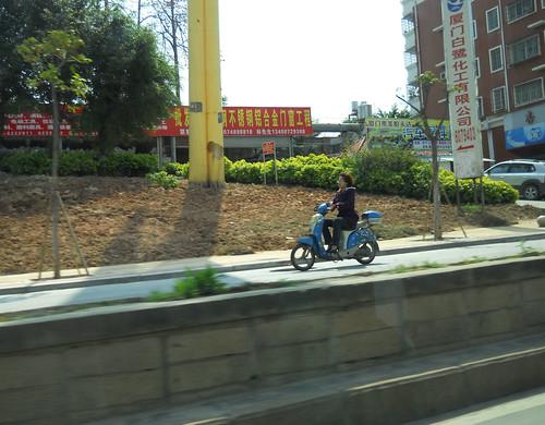 CHINA 0455
