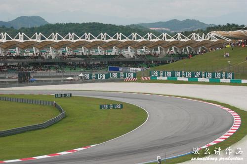 Sepang Malaysian F1 Grand Prix – 1Malaysia Lotus Team