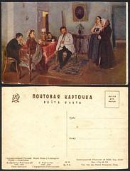 Card#9 (my name is Sasha) Tags: vintage oldcards