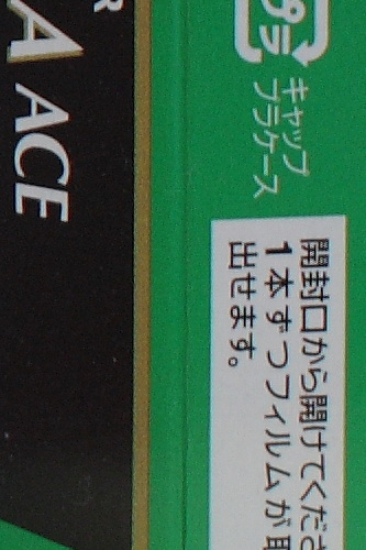 IMG_9961F8crop2