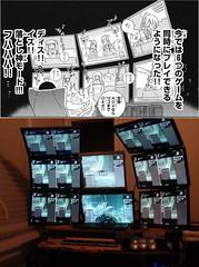 100413 - 真人神蹟!一位外國玩家可以同時操作多個MMORPG角色、順暢遊戲