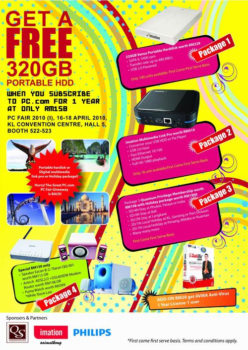 PCcom Magazine Promo