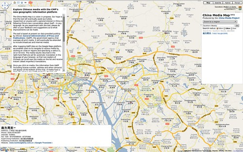 Screenshot-China Media Map - Southern Weekly