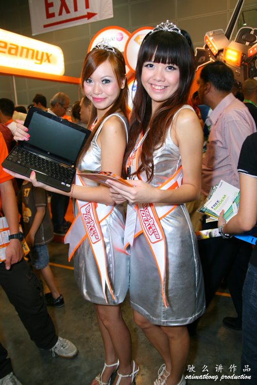 Streamyx PC Fair Girls
