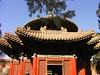 Beijing Tours - 39 ldrempel