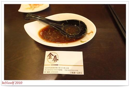 food_0030