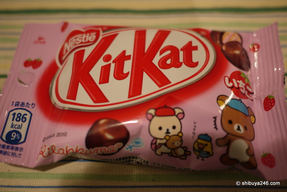 Very cute KitKat packaging for these bite sized treats. Just big enough for Rilakkuma to take a bite.