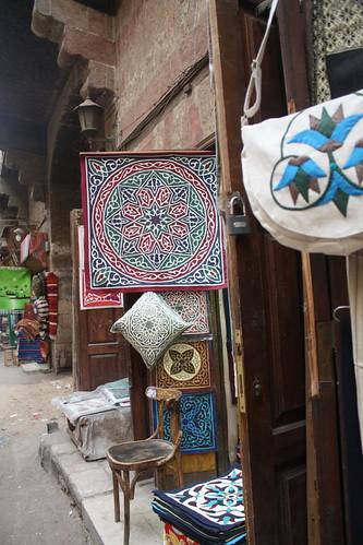 Muizz street market