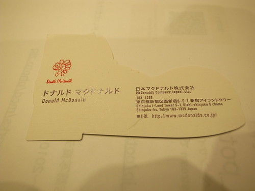 408bcc53269c8 モ Modern Syntax  その他アーカイブ