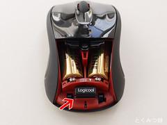 ロジクール ワイヤレスマウス M505 ブラック M505BK
