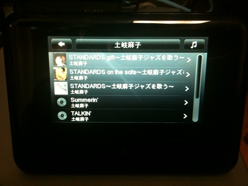 Squeezebox Touchを日本語化