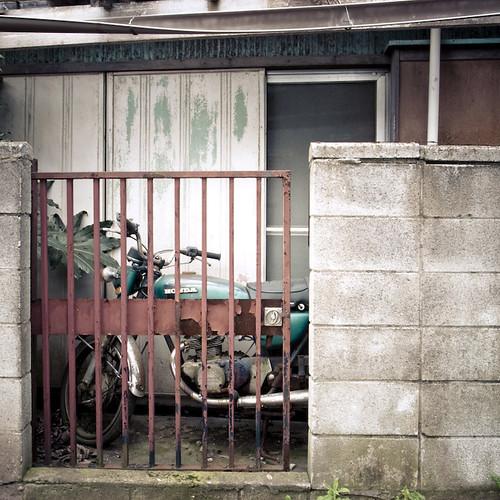 Honda Gate