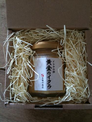 堀江貴文さんの [至極の逸品] 山女魚の卵 「黄金のイクラ」2