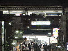(ddsnet) Tags: japan night shot nightshot sony cybershot  nippon  nocturne nihon backpackers night   kanagawaken   shot  night  shot hx1