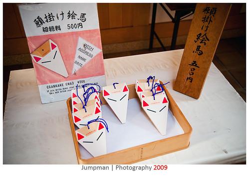 京都大行軍 - 52pics