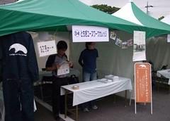100523 フェスタ宇都宮2010