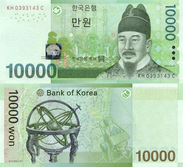 10 000 Won Južná Kórea 2007