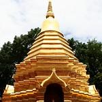 20100519_0497 Wat Pan On วัตพันอ้น thumbnail