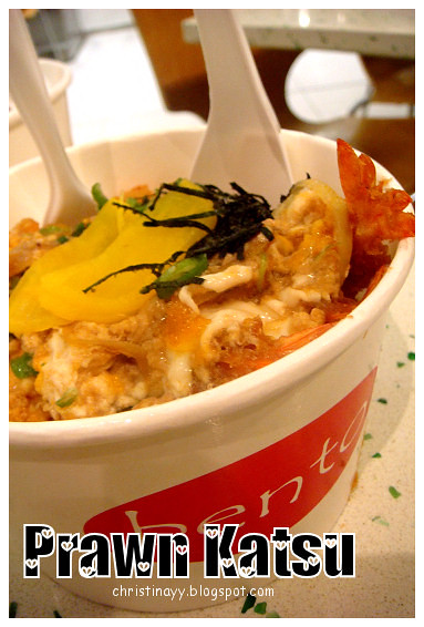 Queens Street Mall: Japanese Food