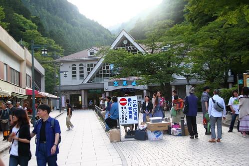 20100606(Takao山)