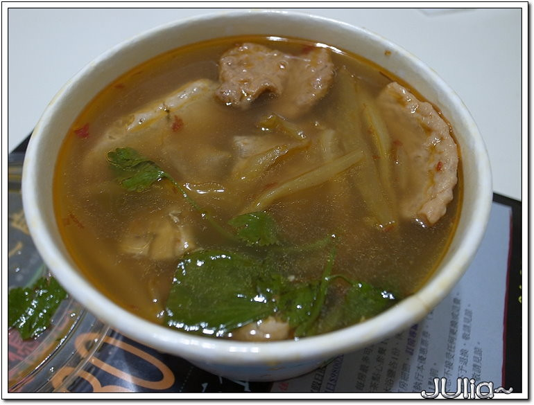 天然素食 (2)