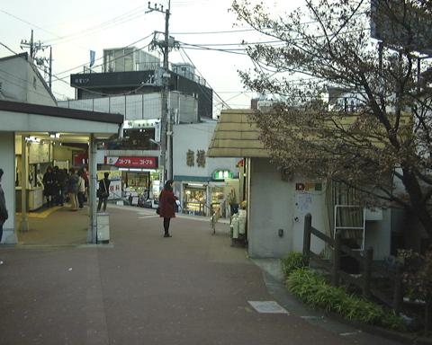 昔の小田急豪徳寺駅