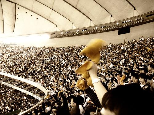 Tokyo Dome - Giants Championship