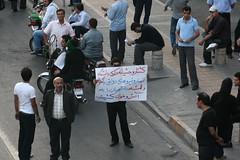 - (4) (sabzphoto) Tags:   24   farshad farahsa tehran khordad