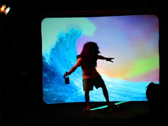 533-surfing