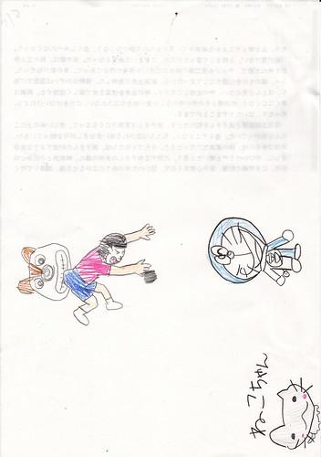 20100410ヒューマンライツ_0003