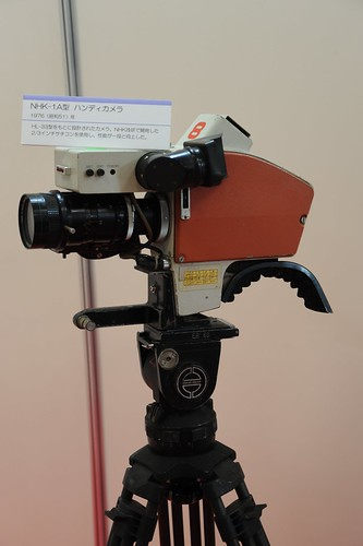NHK 技研公開2010