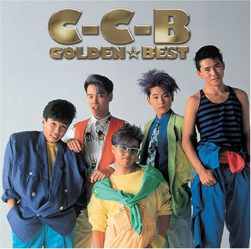 CCB80S