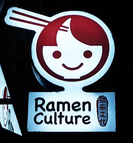 That's not exactly how I eat ramen...