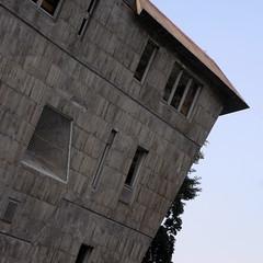 Inter-University Seminar House 05
