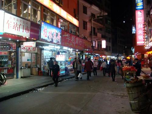 深圳世界之窗夜市