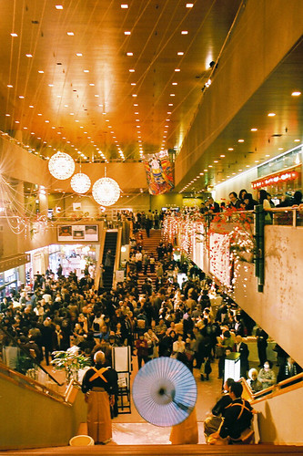 国立劇場*2010初日太神楽