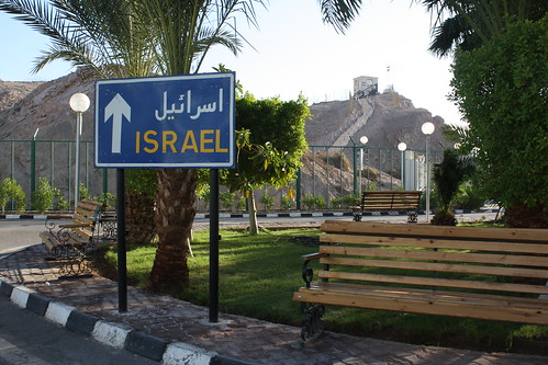 Israel - The Border - 2